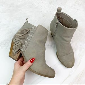 Circus Tan Lennon Leather Fringe Ankle Booties